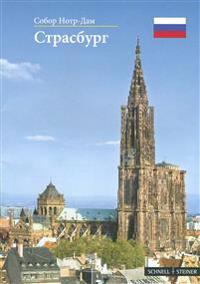 Strassburg: Munster Unserer Lieben Frau Russisch
