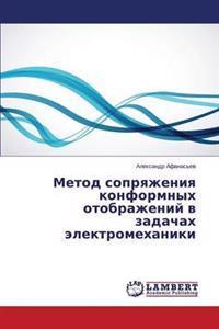 Metod Sopryazheniya Konformnykh Otobrazheniy V Zadachakh Elektromekhaniki