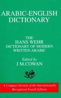 Arabic English Dictionary of Modern Written Arabic