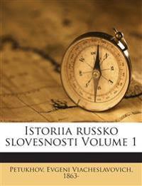 Istoriia russko slovesnosti Volume 1