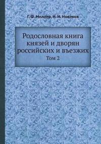 Rodoslovnaya Kniga Knyazej I Dvoryan Rossijskih I Vezzhih Tom 2