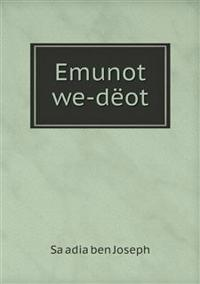 Emunot We-Deot