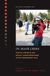 DV-Made China