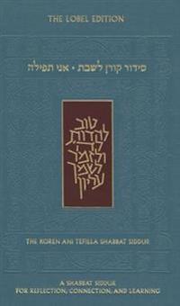 Ani Tefilla Shabbat Siddur