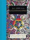 Just Add Color: Kaleidoscopes
