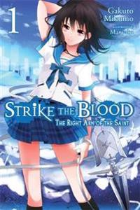 Strike the Blood 1