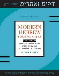 Modern Hebrew for Beginners