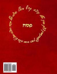 The Rishoni Illuminated Legacy Hagadah