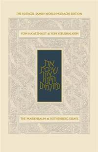 Koren Sacks Yom Ha'atzmaut & Yom Yerushalyim