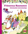 Prinsessa Ruusunen (+cd)