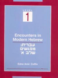 Encounters in Modern Hebrew, Level 1