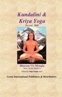 Kundalini & Kriya Yoga