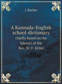 A Kannada-English School-Dictionary Chiefly Based on the Labours of the REV. Dr. F. Kittel
