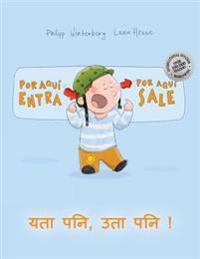 Por Aqui Entra, Por Aqui Sale! Yata Pani, Uta Pani!: Libro Infantil Ilustrado Espanol-Nepales/Nepali (Edicion Bilingue)