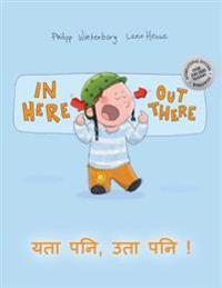 In Here, Out There! Yata Pani, Uta Pani!: Children's Picture Book English-Nepali (Bilingual Edition/Dual Language)