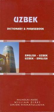 Uzbek-English/English-Uzbek Dictionary and Phrasebook