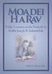 Moadei HaRav