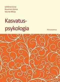 Kasvatuspsykologia