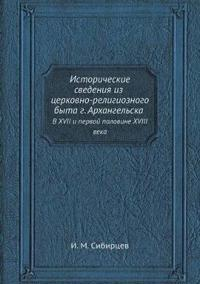 Istoricheskie Svedeniya Iz Tserkovno-Religioznogo Byta G. Arhangelska V XVII I Pervoj Polovine XVIII Veka
