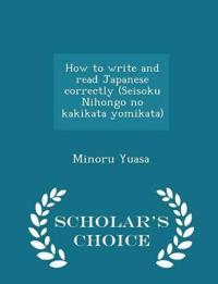 How to Write and Read Japanese Correctly (Seisoku Nihongo No Kakikata Yomikata) - Scholar's Choice Edition