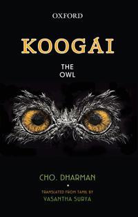 Koogai the Owl
