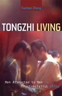Tongzhi Living