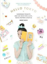 Hello tokyo - handmade projects and fun ideas for a cute, tokyo-inspired li