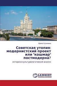 Sovetskaya Utopiya