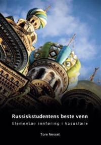 Russiskstudentens beste venn
