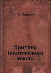 Kritika Poeticheskogo Teksta