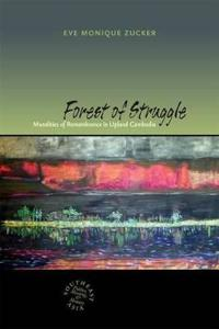 Forest of Struggle
