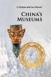 China's Museums