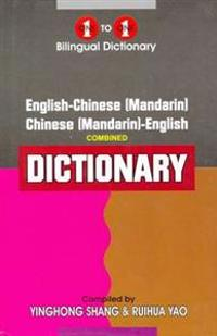 English-Chinese (Mandarin)Chinese (Mandarin)-English One-to-One Dictionary