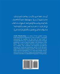 Arabic Handwriting for Beginners