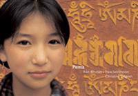 Pema från Bhutan
