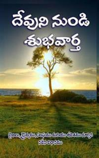 Good News India (Telugu): A Fresh Perspecitve on the Bible, Christianity, Church and Life