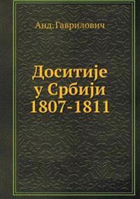 Dositije U Srbiji 1807-1811
