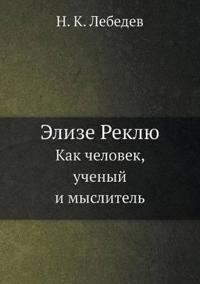 Elize Reklyu Kak Chelovek, Uchenyj I Myslitel
