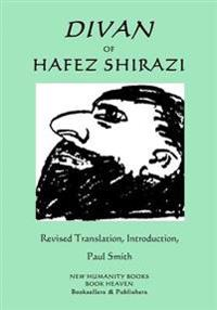 Divan of Hafez Shirazi