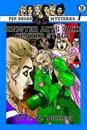 Pep Squad Mysteries Book 9: Sinister Acts Take Center Stage