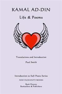 Kamal Ad-Din: Life & Poems