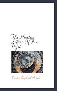 The Nineteen Letters of Ben Uziel