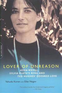 Lover of Unreason