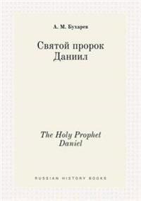 The Holy Prophet Daniel