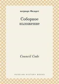 Council Code