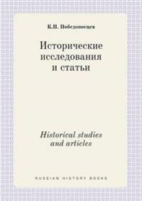 Historical Studies and Articles