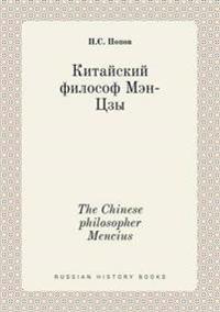 The Chinese Philosopher Mencius