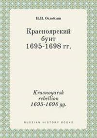 Krasnoyarsk Rebellion 1695-1698 Gg.