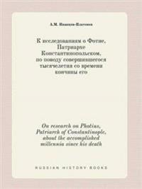On Research on Photius, Patriarch of Constantinople, about the Accomplished Millennia Since His Death