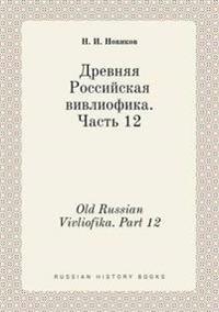 Old Russian Vivliofika. Part 12